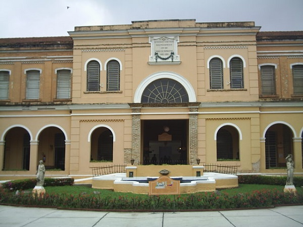Музей иммигрантов Сан-Паулу