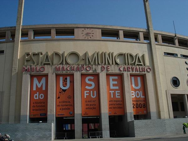 Вход в музей футбола в Сан-Паулу