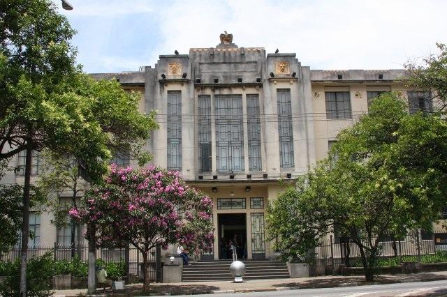 Зоологический музей Университета Сан-Паулу
