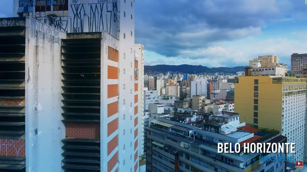 город Бело Оризонти Бразилия